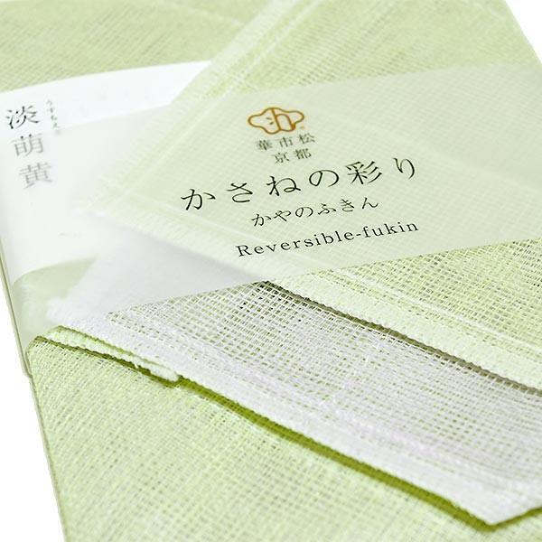 クロス リバーシブル 十二単 おしゃれ 布巾 綿 日本製 蚊帳生地|only-kimono|06