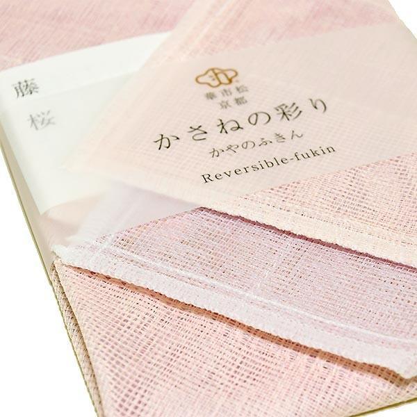 クロス リバーシブル 十二単 おしゃれ 布巾 綿 日本製 蚊帳生地|only-kimono|07
