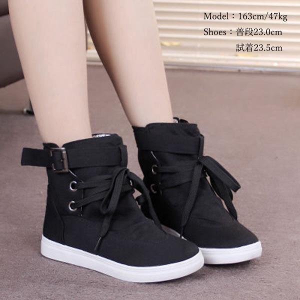スニーカーブーツ レディース 厚底 リボン ショートブーツ 歩きやすい靴 ローヒール(メ便不可)