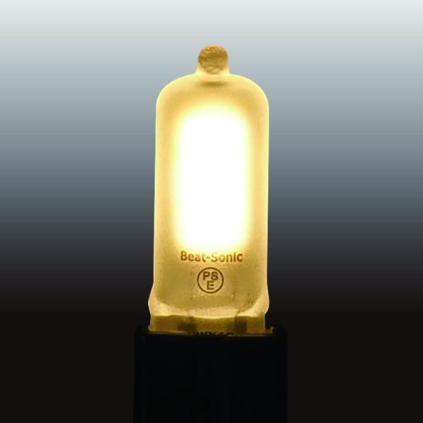 LEDフロスト電球(口金 G9)LDC2 ハロピン ナツメ電球 T型 電球色 only1-led 03