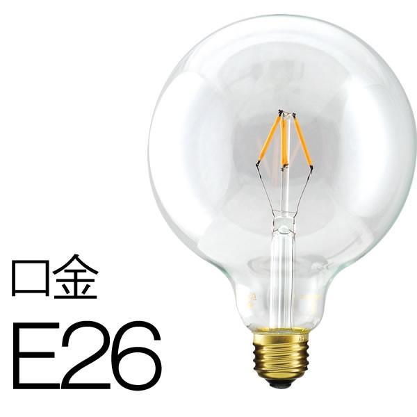 【フィラメントLED電球「Siphon」ボール125 ショートフィラメント LDF001-C】E26 クリア レトロ アンティーク インダストリアル ブルックリン 照明 間接 ランプ|only1-led