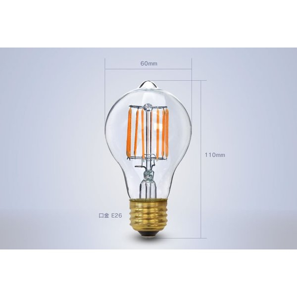LED電球 E26 フィラメント LED クリア電球 30W相当 400lm 暖系電球色 間接照明 ブルックリン ヴィンテージ レトロ 「Siphon オリジナル」|only1-led|03
