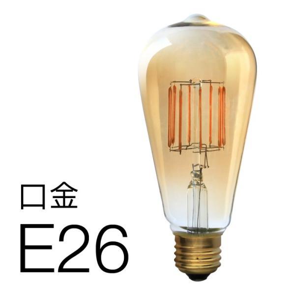 【フィラメントLED電球「Siphon」エジソン LDF30A】E26 クリア ガラス レトロ アンティーク  インダストリアル ブルックリン お洒落 照明 間接 ランプ|only1-led|02