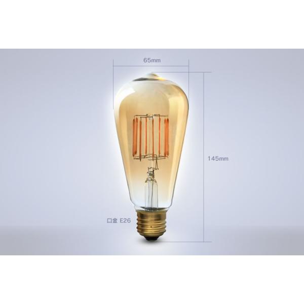 【フィラメントLED電球「Siphon」エジソン LDF30A】E26 クリア ガラス レトロ アンティーク  インダストリアル ブルックリン お洒落 照明 間接 ランプ|only1-led|03