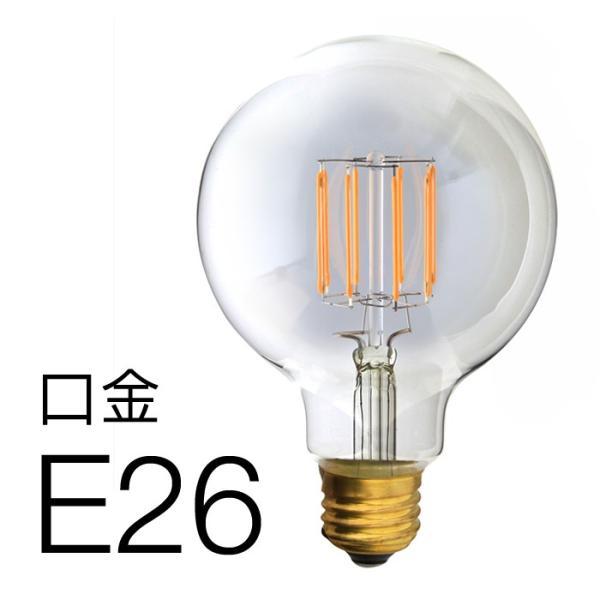 【フィラメントLED電球「Siphon」ボール95 LDF31A】E26 暖系電球色 クリア ガラス レトロ アンティーク インダストリアル ブルックリン 照明 間接 ランプ|only1-led|02