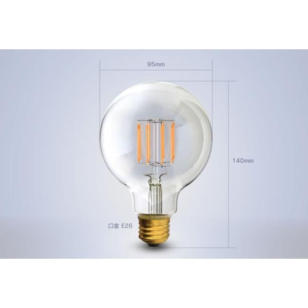 【フィラメントLED電球「Siphon」ボール95 LDF31A】E26 暖系電球色 クリア ガラス レトロ アンティーク インダストリアル ブルックリン 照明 間接 ランプ|only1-led|03