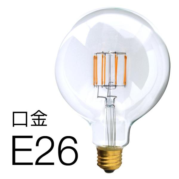 【フィラメントLED電球「Siphon」ボール125 LDF32A】E26 暖系電球色 ガラス レトロ アンティーク インダストリアル ブルックリン お洒落 照明 間接 ランプ|only1-led|02