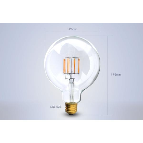 【フィラメントLED電球「Siphon」ボール125 LDF32A】E26 暖系電球色 ガラス レトロ アンティーク インダストリアル ブルックリン お洒落 照明 間接 ランプ|only1-led|03