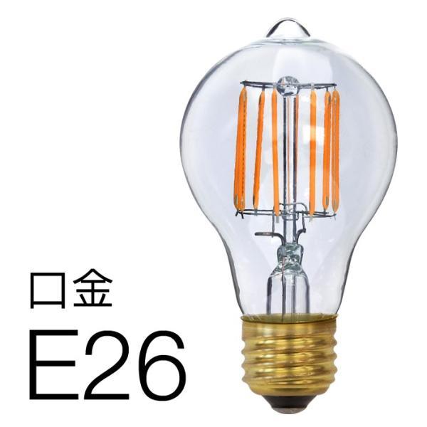 LED電球 E26 フィラメント LED クリア電球 40W相当 500lm 暖系電球色 間接照明 ブルックリン ヴィンテージ レトロ 「Siphon オリジナル」|only1-led|02