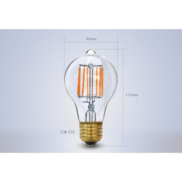 LED電球 E26 フィラメント LED クリア電球 40W相当 500lm 暖系電球色 間接照明 ブルックリン ヴィンテージ レトロ 「Siphon オリジナル」|only1-led|03