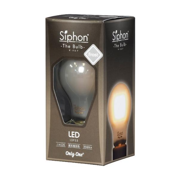 【フィラメントLED電球「Siphon」Frost ザ・バルブ LDF53】 E26 フロスト レトロ アンティーク インダストリアル ブルックリン  間接照明 ランプ|only1-led|08