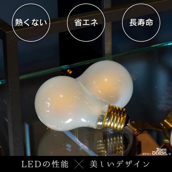 【フィラメントLED電球「Siphon」Frost ザ・バルブ LDF54】 E26 フロスト レトロ アンティーク インダストリアル ブルックリン  間接照明 ランプ only1-led 05