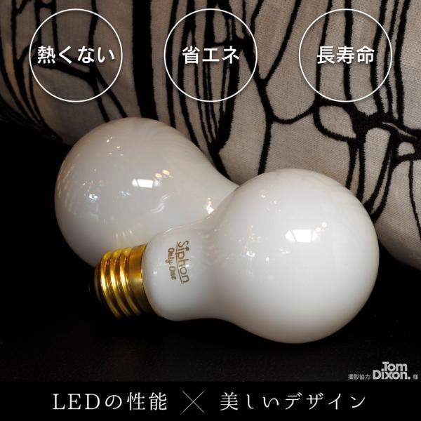【フィラメントLED電球「Siphon」White ザ・バルブ LDF55】 E26 フロスト レトロ アンティーク インダストリアル ブルックリン  間接照明 ランプ|only1-led|05