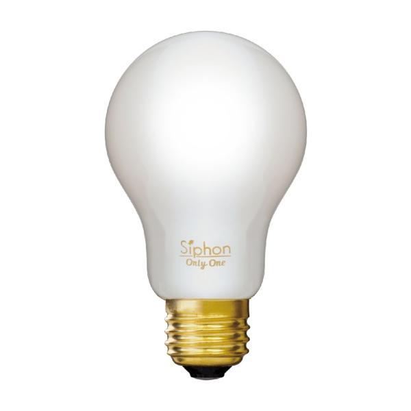 【フィラメントLED電球「Siphon」White ザ・バルブ LDF56】 E26 フロスト レトロ アンティーク インダストリアル ブルックリン  間接照明 ランプ|only1-led|02