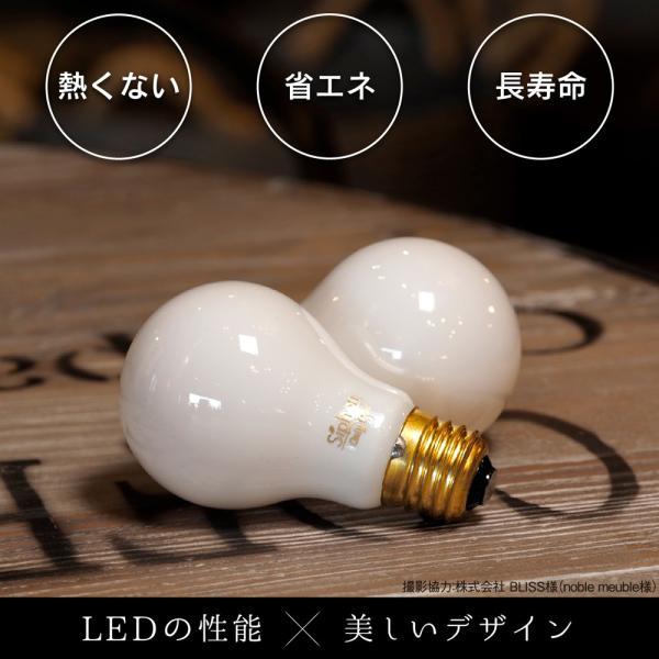 【フィラメントLED電球「Siphon」White ザ・バルブ LDF56】 E26 フロスト レトロ アンティーク インダストリアル ブルックリン  間接照明 ランプ|only1-led|05
