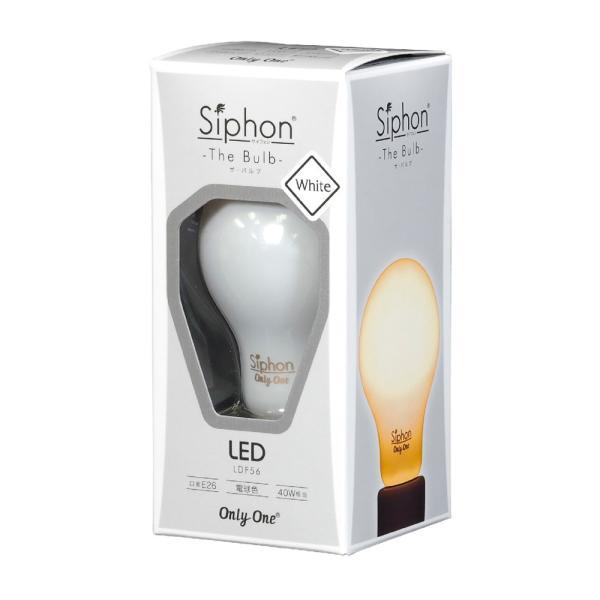 【フィラメントLED電球「Siphon」White ザ・バルブ LDF56】 E26 フロスト レトロ アンティーク インダストリアル ブルックリン  間接照明 ランプ|only1-led|08