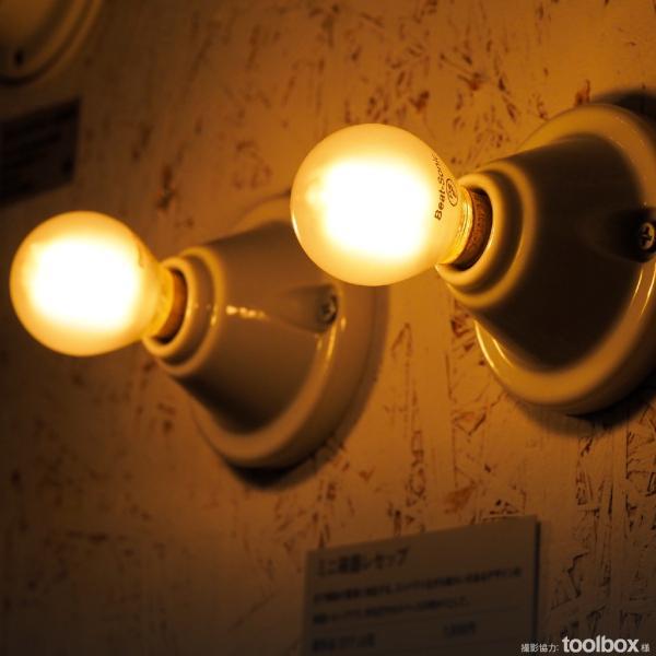 【フィラメントLED電球「Siphon」Frost ボール35 LDF57】 E17 フロスト レトロ アンティーク インダストリアル ブルックリン  間接照明 ランプ|only1-led|07