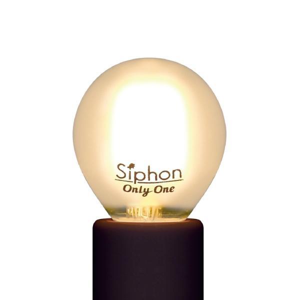 【フィラメントLED電球「Siphon」Frost ボール35 LDF58】 E17 フロスト レトロ アンティーク インダストリアル ブルックリン  間接照明 ランプ only1-led 04