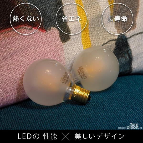 【フィラメントLED電球「Siphon」Frost ボール35 LDF58】 E17 フロスト レトロ アンティーク インダストリアル ブルックリン  間接照明 ランプ only1-led 05