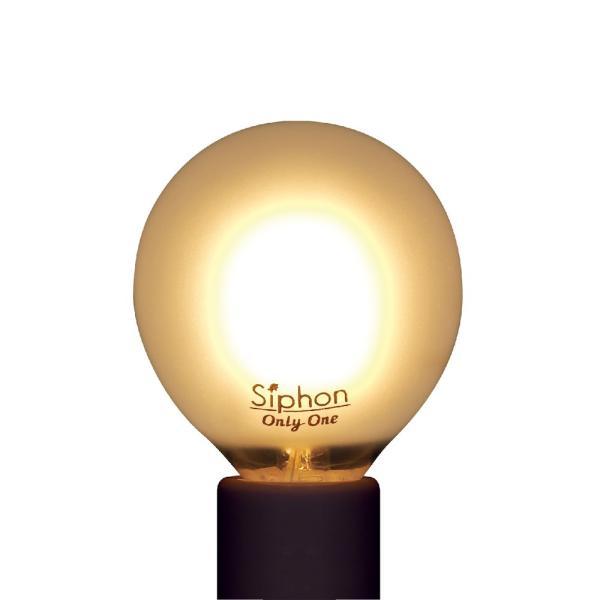 【フィラメントLED電球「Siphon」Frost ボール50 LDF59】 E17 フロスト レトロ アンティーク インダストリアル ブルックリン  間接照明 ランプ|only1-led|04