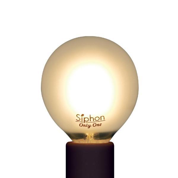 【フィラメントLED電球「Siphon」Frost ボール50 LDF60】 E17 フロスト レトロ アンティーク インダストリアル ブルックリン  間接照明 ランプ|only1-led|04