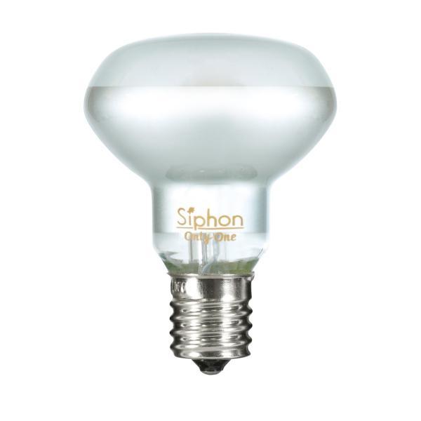 【フィラメントLED電球「Siphon」ミニレフ50 LDF66】E17 昼白色 ガラス レトロ アンティーク インダストリアル ブルックリン お洒落 照明 間接照明 ランプ only1-led 02