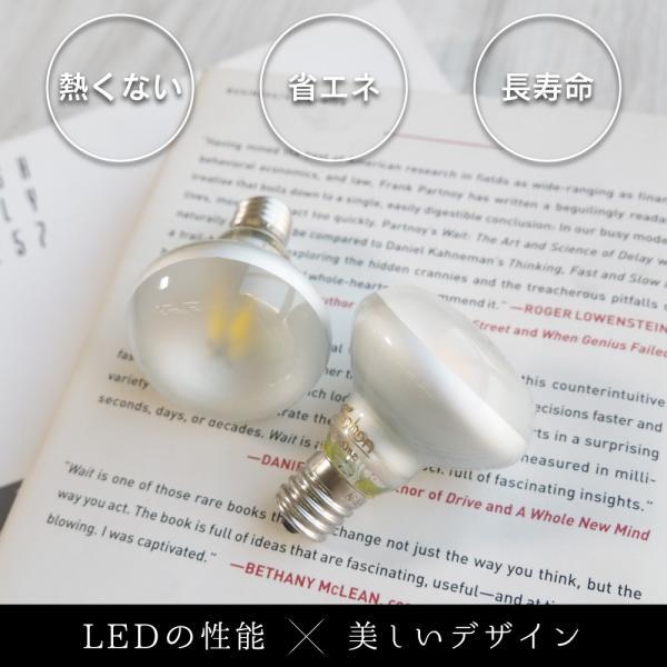 【フィラメントLED電球「Siphon」ミニレフ50 LDF66】E17 昼白色 ガラス レトロ アンティーク インダストリアル ブルックリン お洒落 照明 間接照明 ランプ only1-led 04