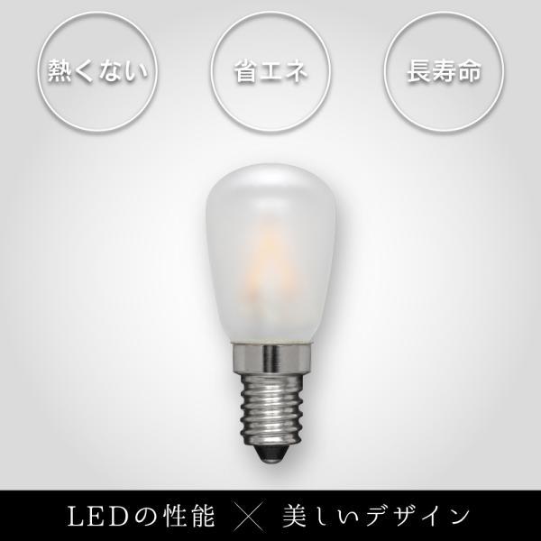 【3年保証 フィラメントLED電球「Siphon」ST28 サイン球タイプ LDF77】 E14 フロスト レトロ アンティーク インダストリアル ブルックリン  間接照明 ランプ|only1-led|05