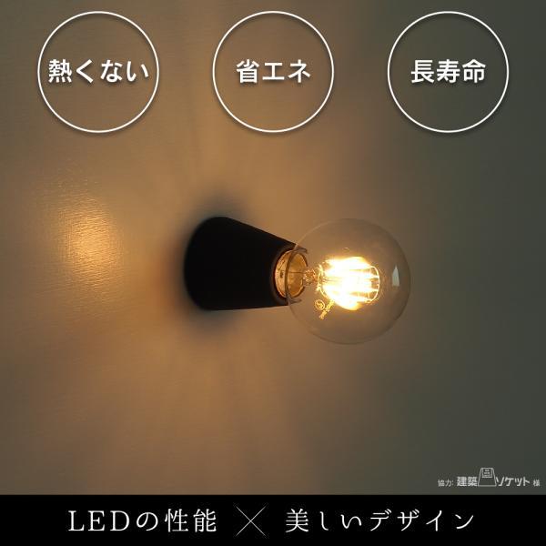 【3年保証 フィラメントLED電球「Siphon」ボール70 LDF87】E26 40W相当 レトロ アンティーク インダストリアル ブルックリン 間接照明 ランプ|only1-led|05