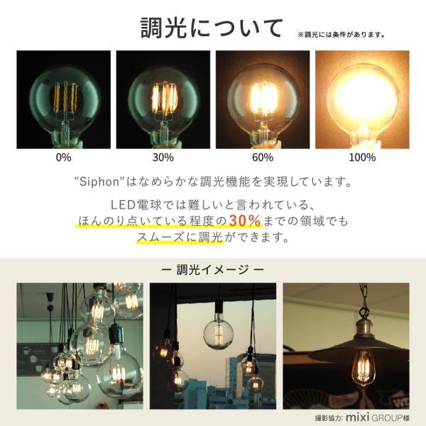 【3年保証 フィラメントLED電球「Siphon」ボール70 LDF87】E26 40W相当 レトロ アンティーク インダストリアル ブルックリン 間接照明 ランプ|only1-led|07