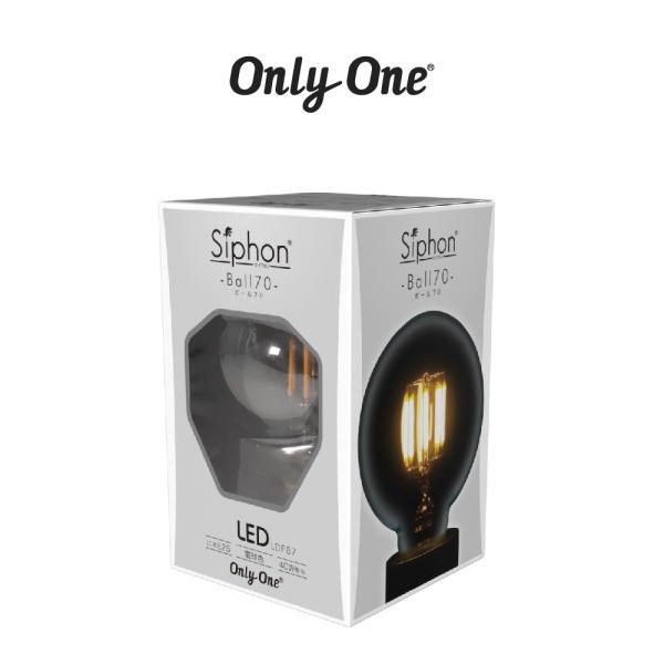 【3年保証 フィラメントLED電球「Siphon」ボール70 LDF87】E26 40W相当 レトロ アンティーク インダストリアル ブルックリン 間接照明 ランプ|only1-led|08