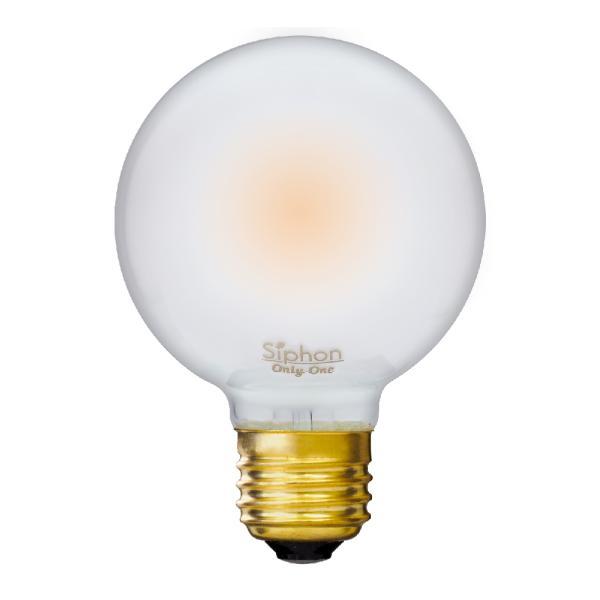 【3年保証 フィラメントLED電球「Siphon」frost ボール70 LDF89】E26 40W相当 フロスト レトロ アンティーク インダストリアル ブルックリン 間接照明 ランプ only1-led 02