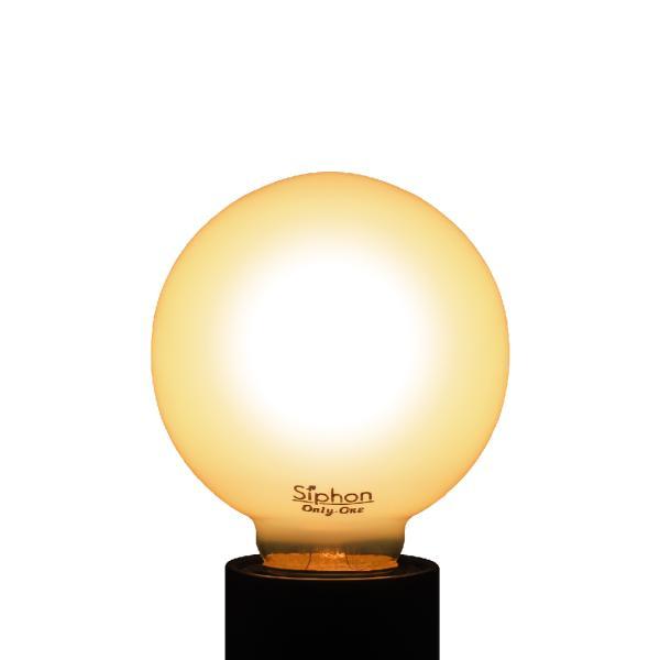 【3年保証 フィラメントLED電球「Siphon」frost ボール70 LDF89】E26 40W相当 フロスト レトロ アンティーク インダストリアル ブルックリン 間接照明 ランプ only1-led 04