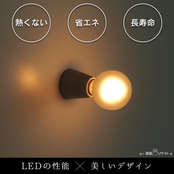【3年保証 フィラメントLED電球「Siphon」frost ボール70 LDF89】E26 40W相当 フロスト レトロ アンティーク インダストリアル ブルックリン 間接照明 ランプ only1-led 05