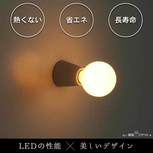 【3年保証 フィラメントLED電球「Siphon」White ボール70 LDF91】E26 40W相当 ホワイト レトロ アンティーク インダストリアル ブルックリン 間接照明 ランプ|only1-led|05