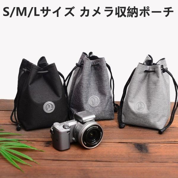 質感MサイズCanon 800D/760D/750D/700D/650D/600D/100D用Sony A7/A7R2/A7S2 カメラ用収納保護ケース保護カバー/収納ポーチ収納バッグ