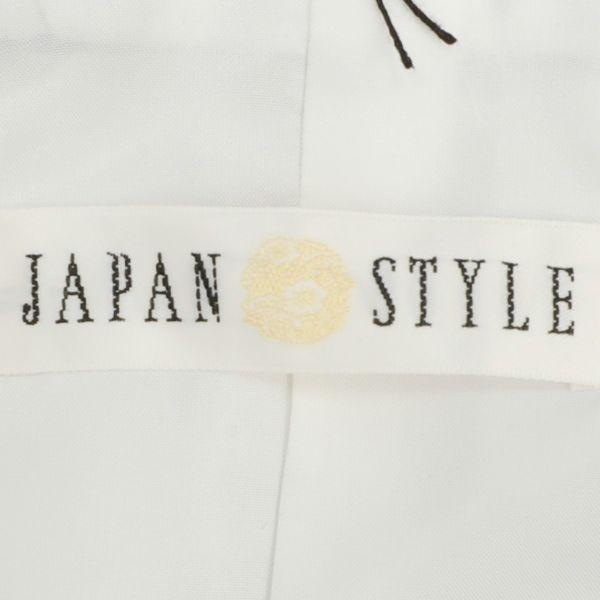 七五三 袴 ブランド/男の子  着物 レンタル 5歳 袴セット 子供  JAPAN STYLE 04-661IM SENGOKU BUSHO|onlyyou|06