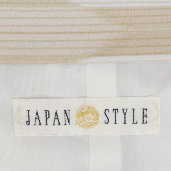 十歳の祝い/1/2成人式/男紋付羽織袴ブランド/ JAPAN STYLE/着物レンタル 10-557IM|onlyyou|06