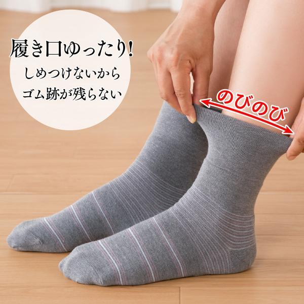 温むすび 足うら美人しめつけないタイプ かかとケア靴下 角質 かさかさ 保湿 冷え 締め付けない 山忠|onmusubi|08