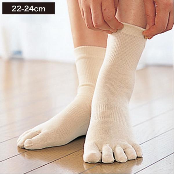 温むすびシルク5本指ソックス(かかと無し)M(22-24cm)5本指靴下シルク冷え汗ムレ山忠