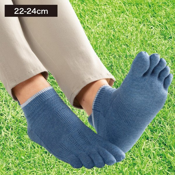 温むすびぐんぐん歩ける 軽快5本指ソックス22-24cm5本指靴下綿ウォーキング汗ムレ山忠