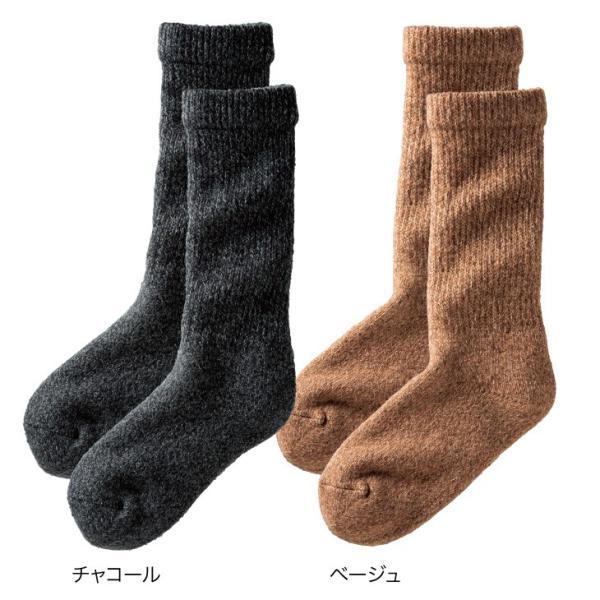 温むすび 靴下 スノーリアソックス(21-25cm) レディース ウール あったか 温か 冷え しめつけない 山忠|onmusubi|08
