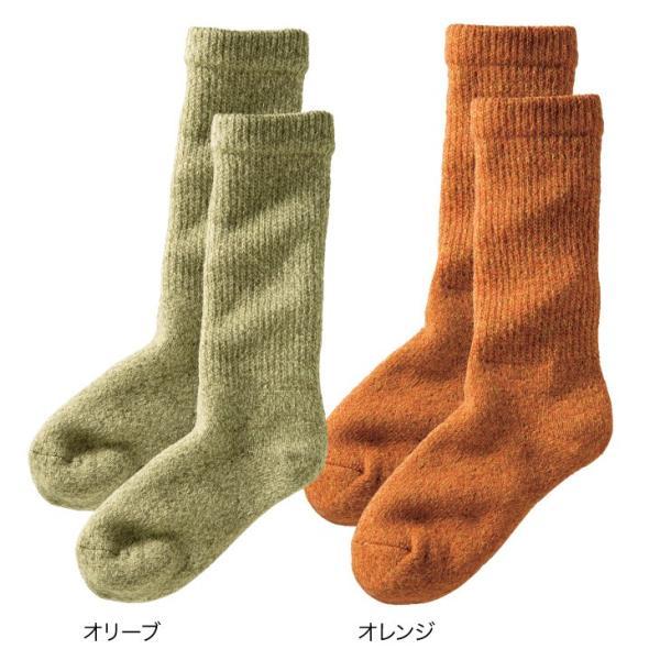 温むすび 靴下 スノーリアソックス(21-25cm) レディース ウール あったか 温か 冷え しめつけない 山忠|onmusubi|09