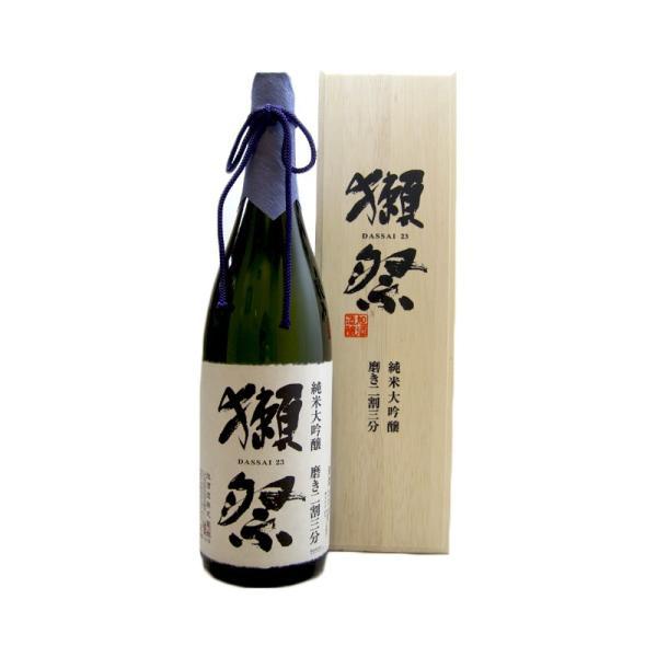 獺祭(だっさい)日本酒純米大吟醸磨き二割三分磨き23木箱入り1800ml(日本酒/山口県/旭酒造)お酒