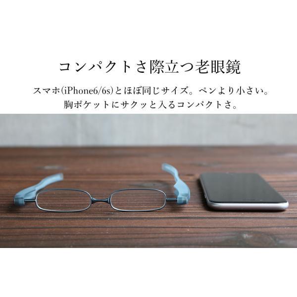 老眼鏡 シニアグラス ポッドリーダースマート Podreader smart  全10色 リーディンググラス かっこいい 男性用 おしゃれ 女性用 正規販売代理店|onokonoshop|11