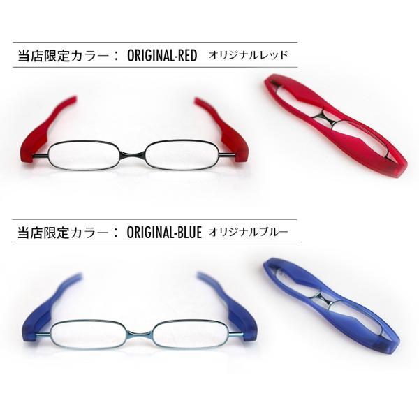 老眼鏡 シニアグラス ポッドリーダースマート Podreader smart  全10色 リーディンググラス かっこいい 男性用 おしゃれ 女性用 正規販売代理店|onokonoshop|15