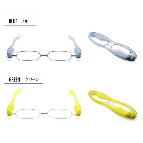 老眼鏡 シニアグラス ポッドリーダースマート Podreader smart  全10色 リーディンググラス かっこいい 男性用 おしゃれ 女性用 正規販売代理店|onokonoshop|16