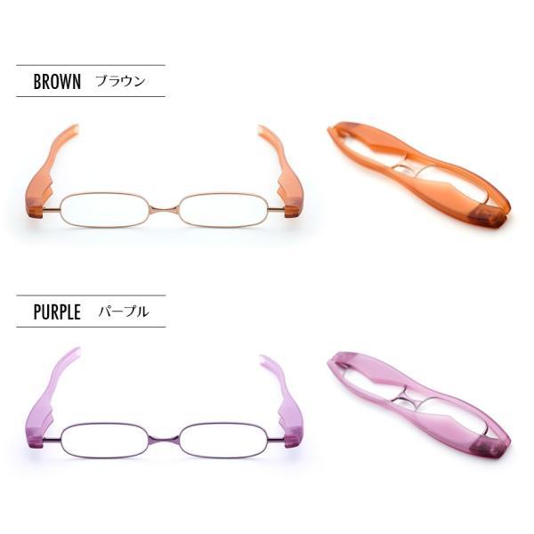 老眼鏡 シニアグラス ポッドリーダースマート Podreader smart  全10色 リーディンググラス かっこいい 男性用 おしゃれ 女性用 正規販売代理店|onokonoshop|18