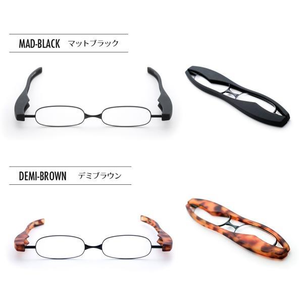 老眼鏡 シニアグラス ポッドリーダースマート Podreader smart  全10色 リーディンググラス かっこいい 男性用 おしゃれ 女性用 正規販売代理店|onokonoshop|19