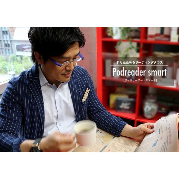 老眼鏡 シニアグラス ポッドリーダースマート Podreader smart  全10色 リーディンググラス かっこいい 男性用 おしゃれ 女性用 正規販売代理店|onokonoshop|05